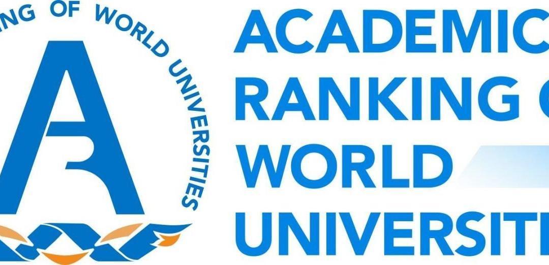 Resultados UVa en el ranking de Shanghai ARWU Subject 2020